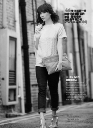 NUYOU Magazine: GAP Feature