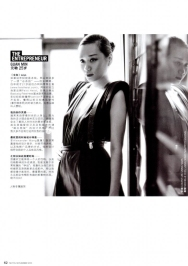 NUYOU Magazine: The New Movers & Shakers